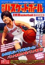 Bb_hyoshi_1