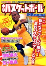 Net2006aki151_219